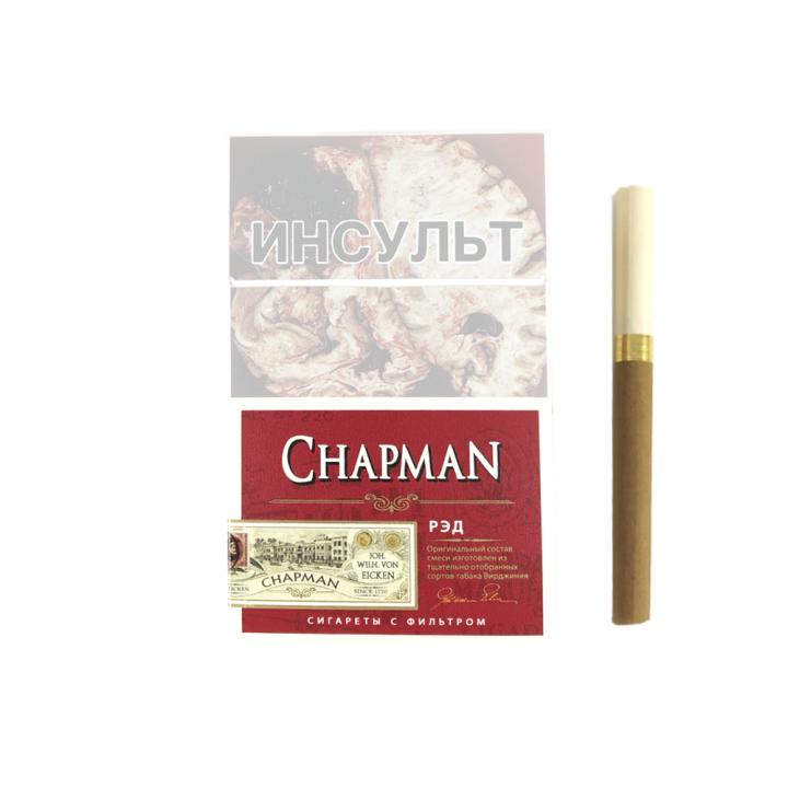 Купить чапман сигареты в брянске купит сигареты по дешевке