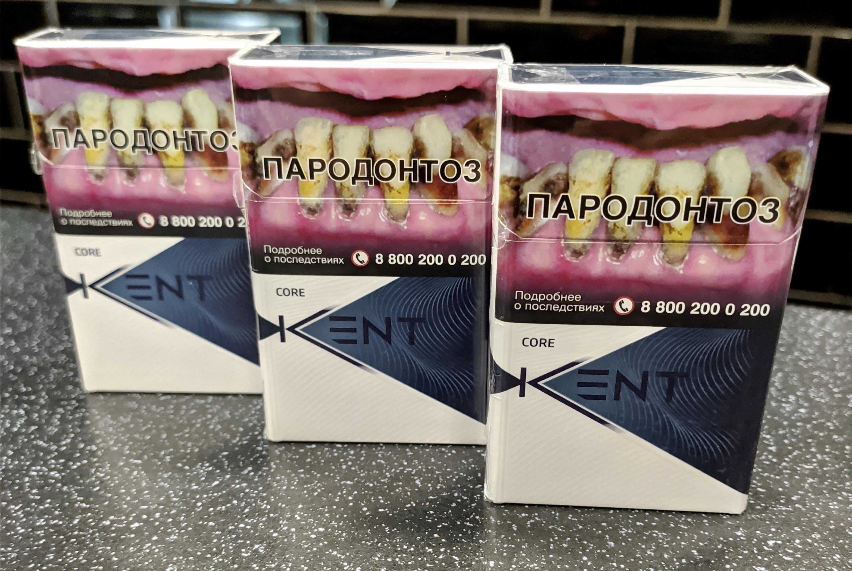 Купить сигареты кент блю где в новосибирске купить сигареты по оптовым ценам