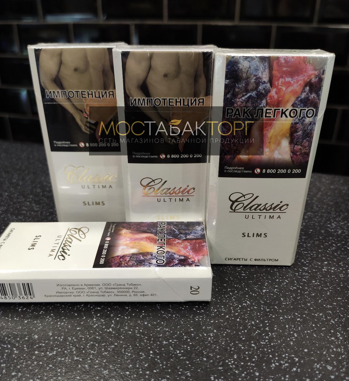 Сигареты classic ultima slims купить в москве проволоки для электронных сигарет купить
