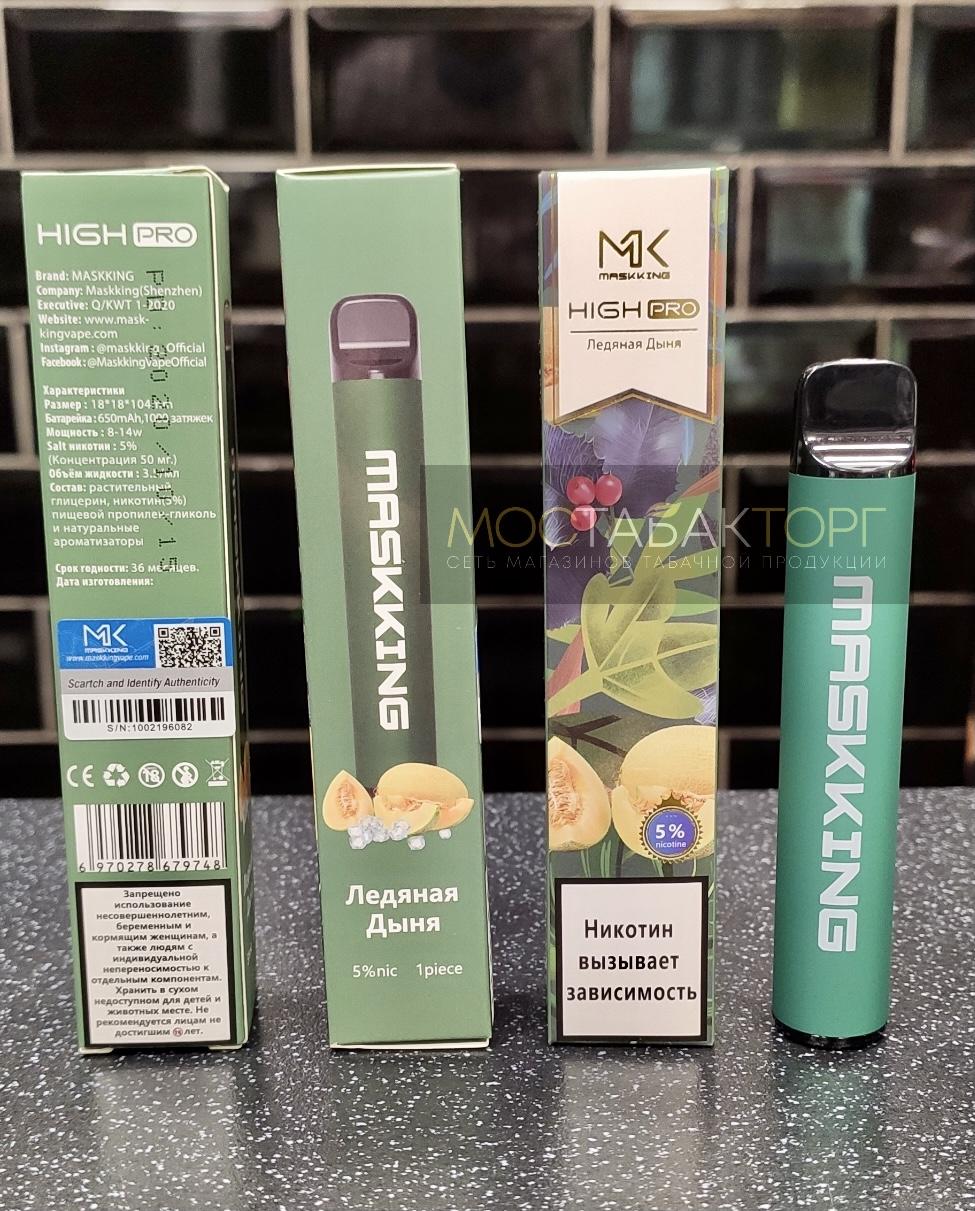 Одноразовая электронная сигарета masking вкусы бизнес табак оптом