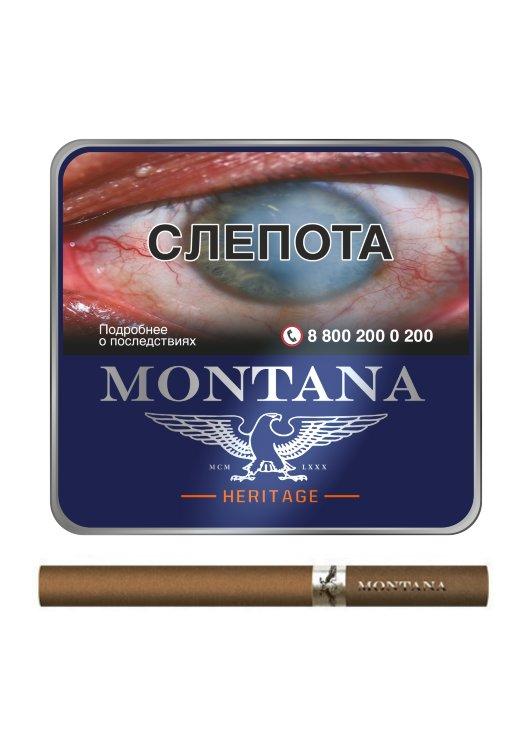 купить сигареты монтана в нижнем новгороде