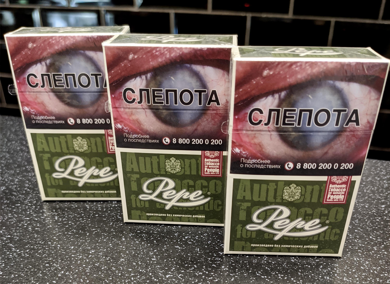 сигареты von eicken купить в москве