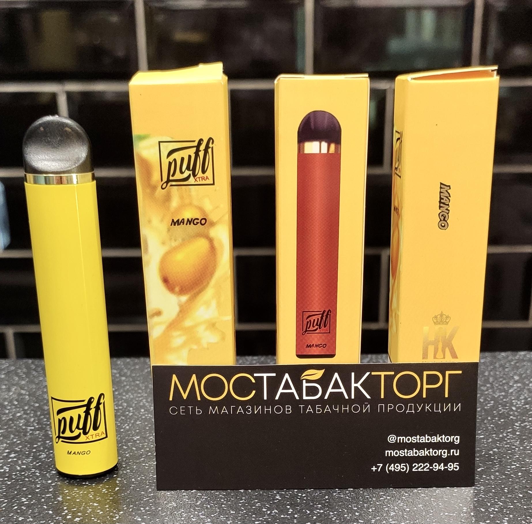 Купить одноразовую сигарету в москве дешево купить сигареты с цветным дымом