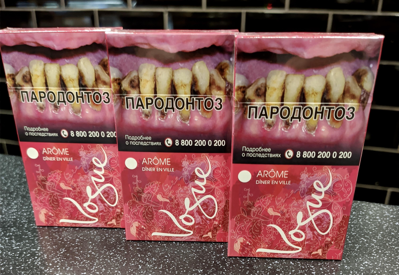 Купить сигареты vogue блок садовод сигареты оптом