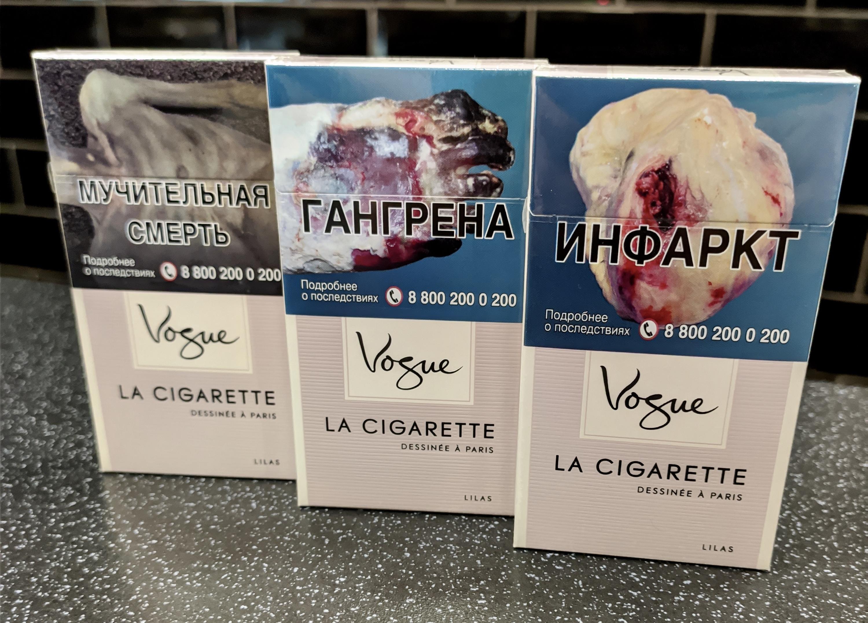 Купить сигареты vogue lilas в москве elfbar электронная сигарета оптом