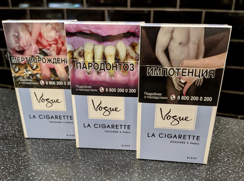Сигареты вог блю купить в москве снс сигареты купить оптом