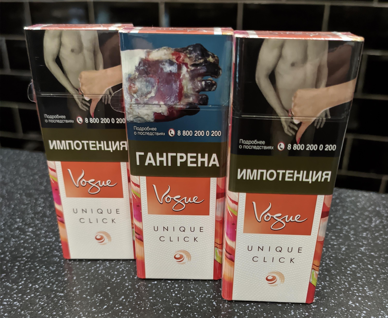 Сигареты vogue unique click купить одноразовые электронные сигареты пуф